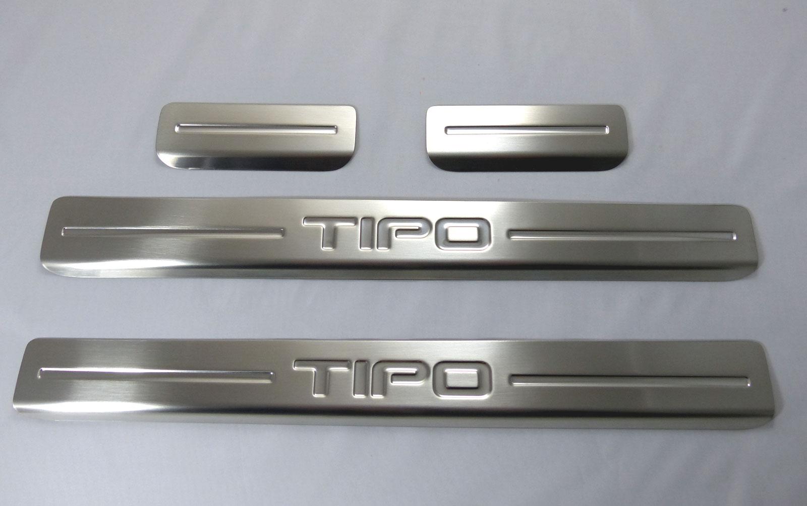 Fiat TIPO ab 2017 Einstiegsleisten Schriftzug Edelstahl 4 teilig alle Versionen
