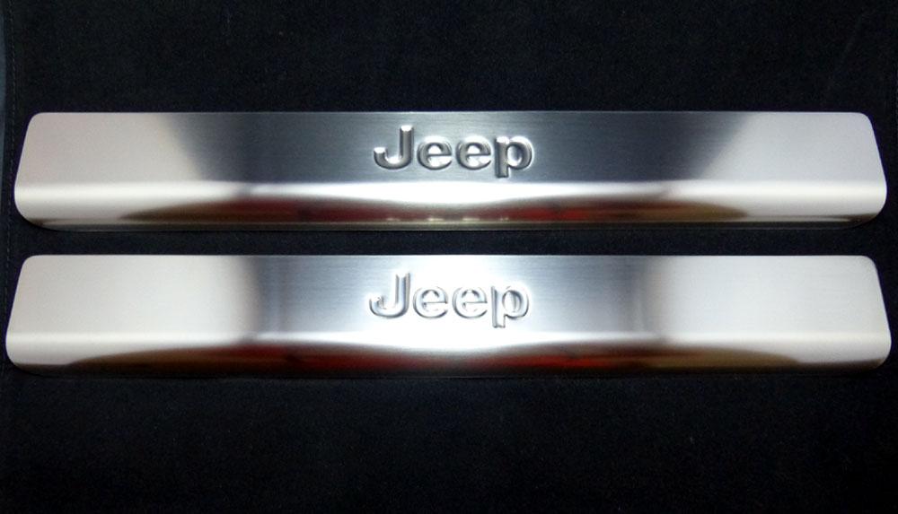 Jeep Renegade Einstiegsleisten 2-teilig Edelstahl geprägt Logo Badge silber